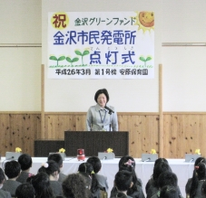 金沢市環境政策課温暖化対策室長 中坂暢江 氏