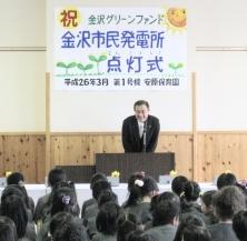 株式会社さくら 湯浅利昭 氏