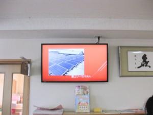 安原保育園 玄関ホール入口のデジタルサイネージ